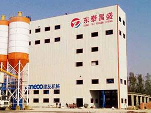 Dry Mix Mortar Manufacturing Equipment